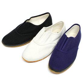 作業用靴 たびぐつC#912 日進ゴム 滑りにくい 紺 黒 白 22.5cm-28.0cm 自力