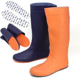 携帯用長靴 踏み貫き防止中敷 ロングブーツ 一体成型完全防水 TASKA-R ネイビー・オレンジ 長靴 22.5-28cm