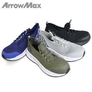 安全靴 驚異的な通気・速乾 セフティーシューズ アローマックス95 幅広3E 樹脂先芯 福山ゴム 軽量 シューズクラブC楽天