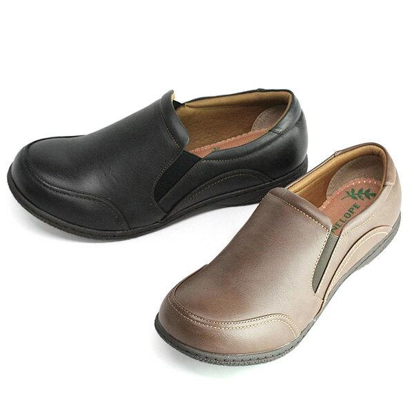 レディース デイリー カジュアル シューズ ペネロペ PN-68670 婦人靴 3E 22.5cm-24.5cm 女性 アシックス商事