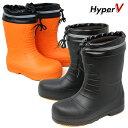 氷雪用スタッドレスソール防寒長靴 ハイパーV 滑りにくいブーツ 日進ゴム 滑りにくい靴 24.5cm-28.0cm シューズクラブ…