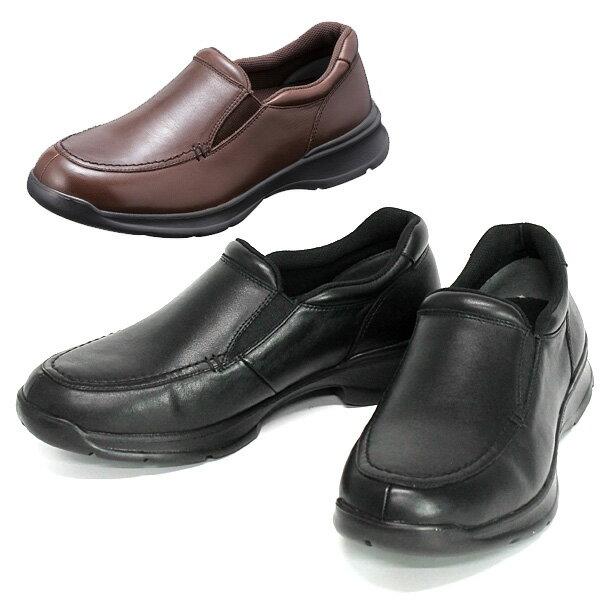 送料無料 決算特別価格 本革 4E ドクターアッシー ビジネスシューズ スリポンタイプ 撥水加工 Dr.ASSY DR-5513 ブラック/ブラウン 24.5cm〜28.0cm 甲高幅広 革靴 皮革 皮靴