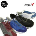 安全靴 ハイパーV HyperV #2000 スニーカータイプ hv-2000 ハイパーVソール 安全靴 滑らない靴 日進ゴム 先芯入り ハ…