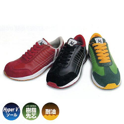 安全靴 ハイパーV HyperV #206 樹脂先芯合皮 スニーカータイプ hv-206 ハイパーVソール 安全靴 滑らない靴 日進ゴム スニーカータイプ ハイパーV206