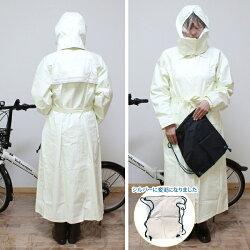 レインコートレインウェアレインスーツ自転車通学学校指定バイク反射テープ送料無料レインコートレインウェアカッパ雨合羽雨具通勤