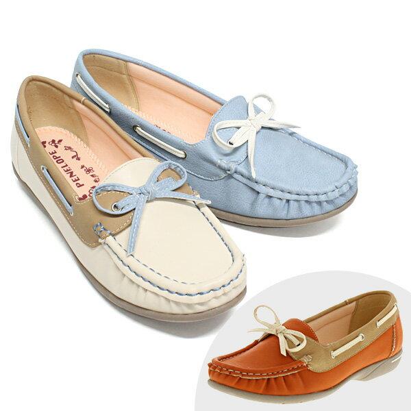 レディース デイリー カジュアルシューズ ペネロペ PN-68460 婦人靴 22.5cm-24.5cm 女性 アシックス商事