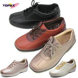 トパーズ TOPAZ TZ2401 レディース カジュアルシューズ ファスナー付 超軽量 つまずき予防機能 21.0cm-25.0cm 送料無料