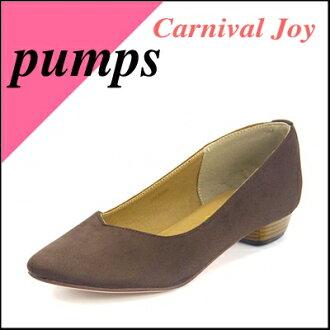 Carnival Joy(狂欢节乔伊)女子的刻刀鞋7500暗褐色/搭挡