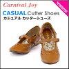 Joy Carnival (Carnival joy) women's strappy shoe cutter 18088 camel