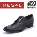 リーガル 靴 Uチップ REGAL メンズ ビジネスシューズ 727R AL ブラック【メンズクリアランス】