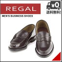 リーガル靴ローファーREGAL本革ビジネスシューズメンズ2E2177ダークブラウン