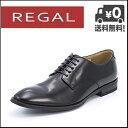 リーガル ビジネスシューズ 靴 メンズ REGAL プレーントゥ 810R AL ブラック【メンズクリアランス】 [売れ筋]