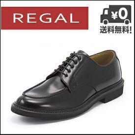 リーガル ビジネスシューズ 靴 メンズ REGAL ブラッチャーモカ JU15 AG ブラック【メンズクリアランス】 父の日