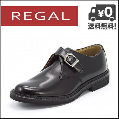 リーガル ビジネスシューズ 靴 メンズ REGAL モンクストラップ JU16 AG ブラック【メンズクリアランス】
