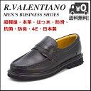 RINESCANTE VALENTIANO(リナシャンテバレンチノ) メンズ ビジネスシューズ ローファー 幅広 4E 撥水 雨 雪 靴 超軽量 …