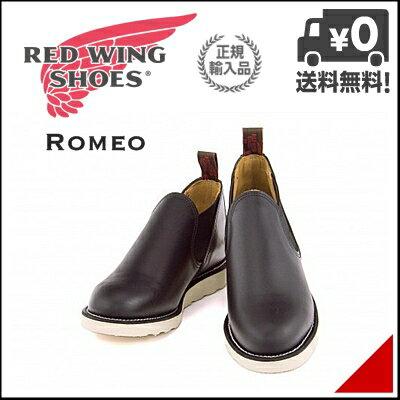 レッドウィング ロメオ メンズ サイドゴア オックスフォード シューズ ブーツ RED WING ROMEO 8142 ブラック