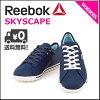 Reebok Skye landscape forever ladies super lightweight sneakers Reebok SKYSCAPE FOREVER V61605 blue / chalke