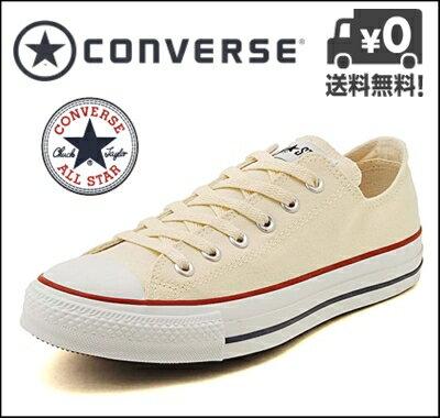 コンバース オールスター ローカット OX 白 converse ALL STAR M9165 アンブリーチホワイト(メンズ)