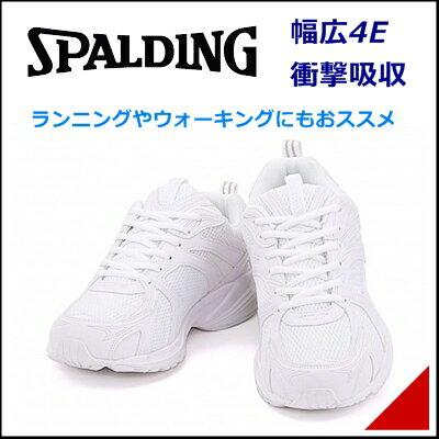 スポルディング メンズ ランニングシューズ ウォーキングシューズ スニーカー 4E 幅広 SPALDING JN-221 ホワイト/ホワイト