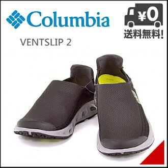 Colombia men's slip-on sneakers water shoes ventilation amphibious amphibious air drying anti-slip vent slip 2 Columbia VENTSLIP 2 BM 4480 shark