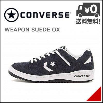 コンバース メンズ ローカット スニーカー ウエポン スウェード OX WEAPON SUEDE OX converse 32669065 ネイビー/ホワイト