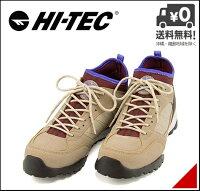 ハイテックハイカットトレッキングシューズブーツメンズアオラギミッド936WP限定モデル軽量耐久性防水雨雪靴カジュアルデイリートラベルアウトドアウォーキングAORAKIMID936WPHI-TECHKU936ASベージュ/ワイン