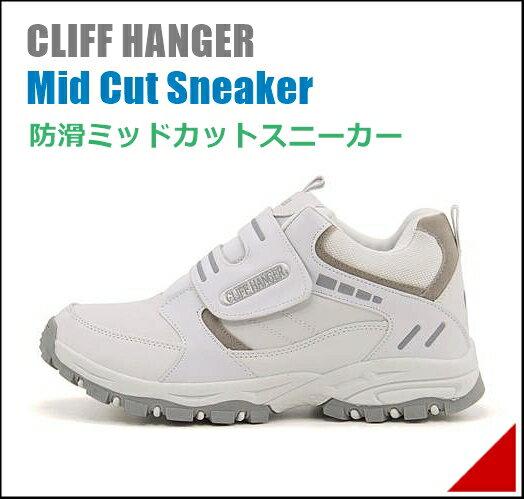 スニーカー ブーツ メンズ ミッドカット ストラップ 反射材 クッション性 撥水 防滑 雨 雪 靴 カジュアル デイリー トラベル アウトドア 作業靴 クリフハンガー CLIFF HANGER 6651 ホワイト/グレー