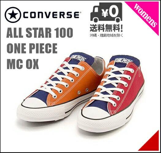 【楽天スーパーSALE全品ポイント激増!】コンバース ローカット スニーカー レディース オールスター 100 ワンピース MC OX カジュアル デイリー ストリート ALL STAR 100 ONE PIECE MC OX converse 1CK955 マルチ