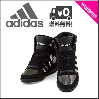 Adidas sneakers in her super wedge Womens legs adidas WENEO SUPER WEDGE F38075 D cinder / black/m silver