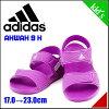 Adidas girls boys kids child shoes Sport Sandals Velcro Akwa AKWAH 9 K adidas B39856 Flash pink / running white / Flash pink