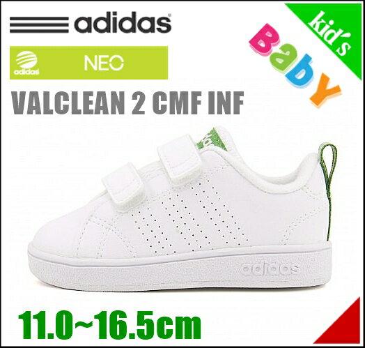 アディダス 女の子 男の子 キッズ ベビー 子供靴 運動靴 通学靴 ベビーシューズ スニーカー バルクリーン 2 CMF インファント ストラップ VALCLEAN 2 CMF INF adidas AW4889 ランニングホワイト/ランニングホワイト/グリーン