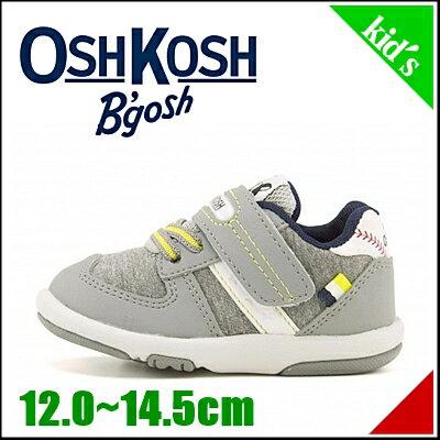 オシュコシュ 男の子 キッズ ベビー 子供靴 運動靴 通学靴 ベビーシューズ スニーカー ゴム紐 ストラップ 軽量 EE OSK OSHKOSH B405 グレー