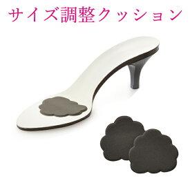 【 あす楽 】【 ネコポス 】 Shoesfit.com サイズ調整 クッション つま先 1.7mm / 2.7mm レディース