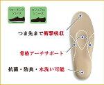 【あす楽】Shoesfit.comらくらく隊ウォーキング&カジュアルレディース