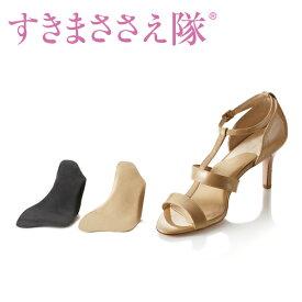 【 あす楽 】Shoesfit.com すきまささえ隊 ベージュ ブラック レディース 土踏まず ヒール サンダル