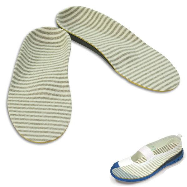 【 あす楽 】Shoesfit.com キッズ インソール 上履き専用
