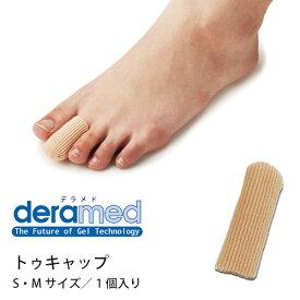 【 ネコポス 】 Shoesfit.com デラメド deramed トゥキャップ