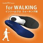 【送料無料】Shoesfit.comインソールプロスポーツウォーキングinsolePROSPORTSforWALKING