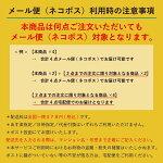 ☆メーカー直営店☆【サイズ調整クッションつま先1.7mm/2.7mm】女性用中敷き日本製