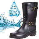 【送料無料】メンズ レインブーツ 2600 長靴 レインシューズ エンジニアブーツ 防水 抗菌 消臭 防滑 靴 Y_KO
