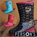 レインブーツ 長靴 キッズ パーソンズ PERSON'S 06 女の子 レインシューズ【Y_KO】