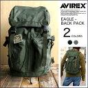 AVIREX EAGLE リュックサック AVX3511【Y-LO】【P10】