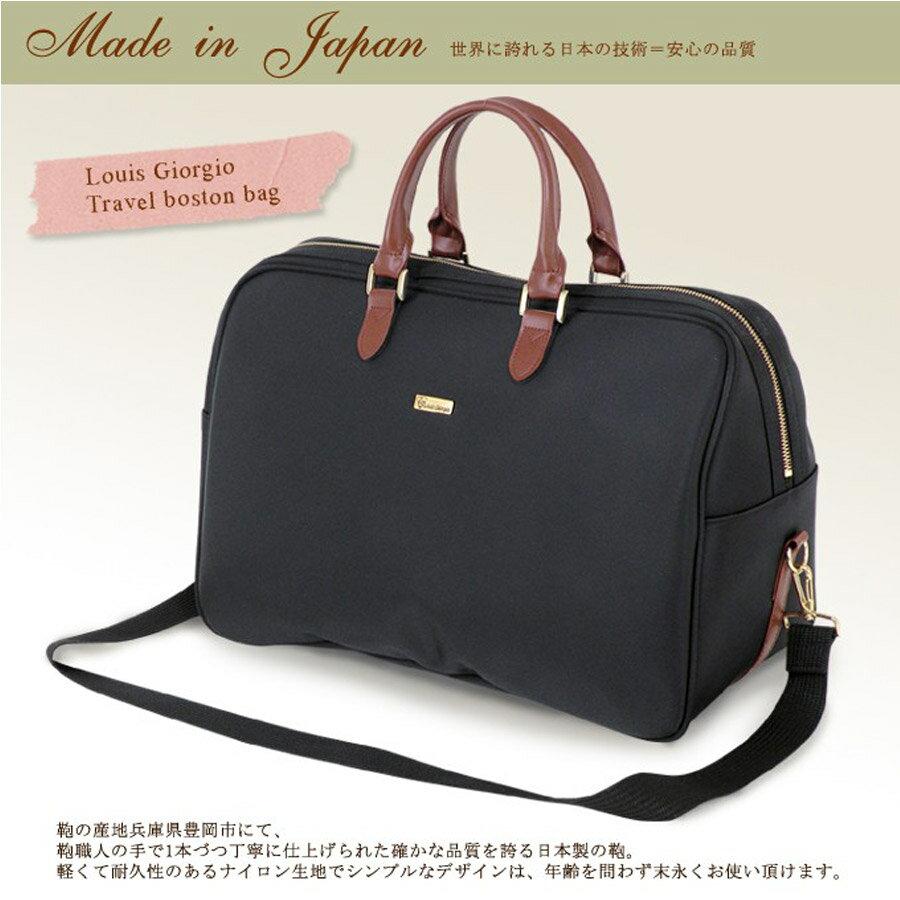 日本製 ボストンバッグ ショルダーバッグ 04-0110 SD2809687 【Y_SD】■05170303【170701s】 【ren】