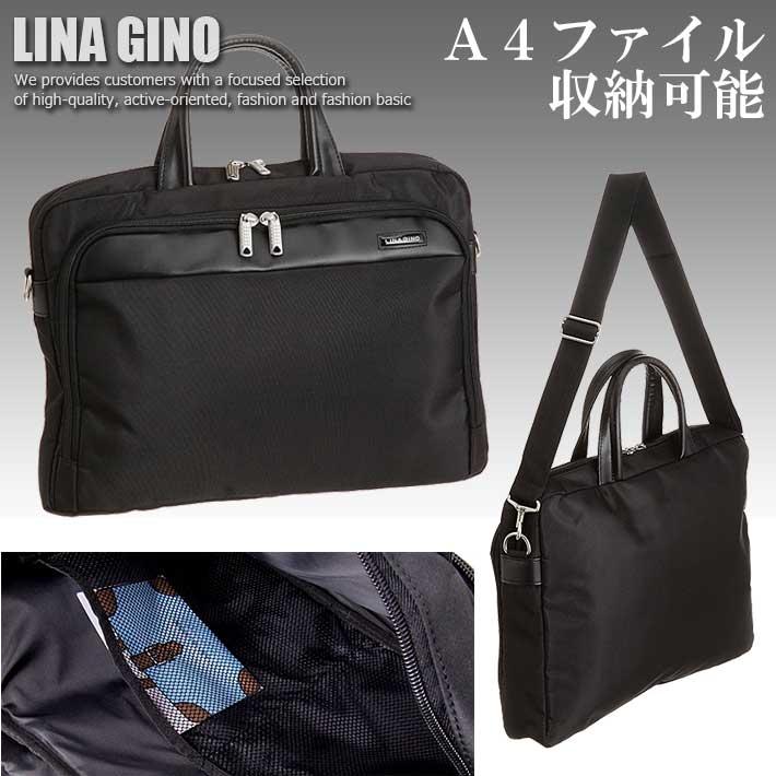 LINA GINO リナジーノ ビジネスバッグ A4対応 ブラック 2WAY メンズ 22-5255 SD1959646 【Y_SD】 ■180208
