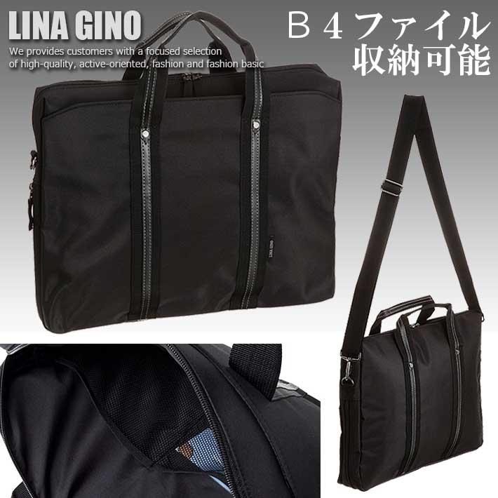 LINA GINO リナジーノ ビジネスバッグ B4対応 2WAY ブラック 薄型 メンズ 22-5223 SD1959640 【Y_SD】 ■180208