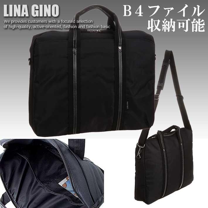 LINA GINO リナジーノ 2WAY ビジネスバッグ B4対応 ブラック ブリーフケース メンズ 22-5222 SD1959639【Y_SD】 ■180208