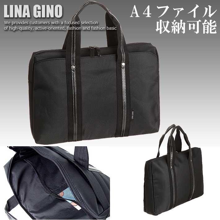 LINA GINO リナジーノ ビジネスバッグ A4対応 ブラック ブリーフケース メンズ 22-5221 SD1959638【Y_SD】 ■180208