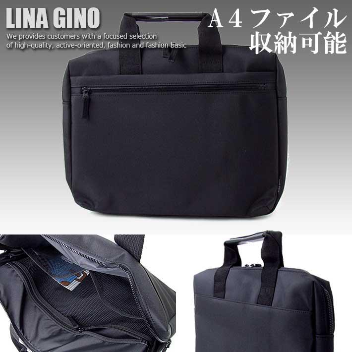 LINA GINO リナジーノ ビジネスバッグ A4対応 ブラック コンパクト 薄型 メンズ 22-5220 SD1959637【Y_SD】 ■180208