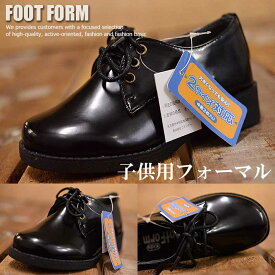 f6c543e2a28d4 Foot Form キッズ フォーマル シューズ レースアップ 男の子 女の子 子供靴 入学 入園 卒園 黒