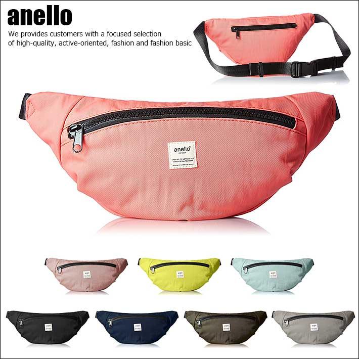 anello アネロ ボディバッグ ウエストポーチ メンズ レディース AT-B2021 SD5933852 【SD】■180319